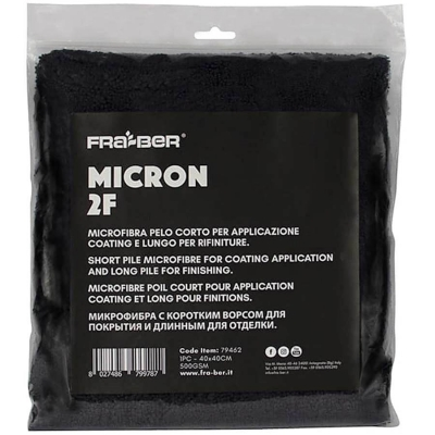 Micron 2F pack
