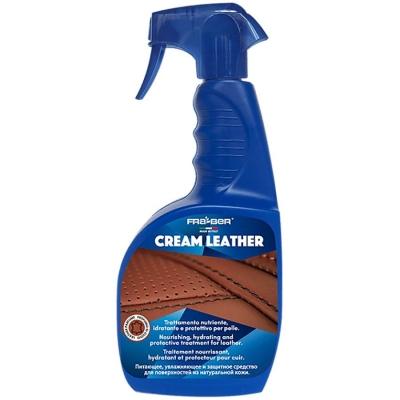 cream leather cuoio 750 no gas